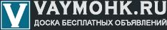 Доска объявлений Ингушетии и Чечни